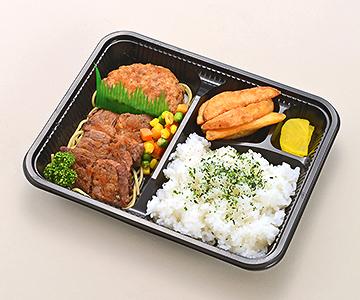 スペシャルステーキ・ハンバーグ弁当