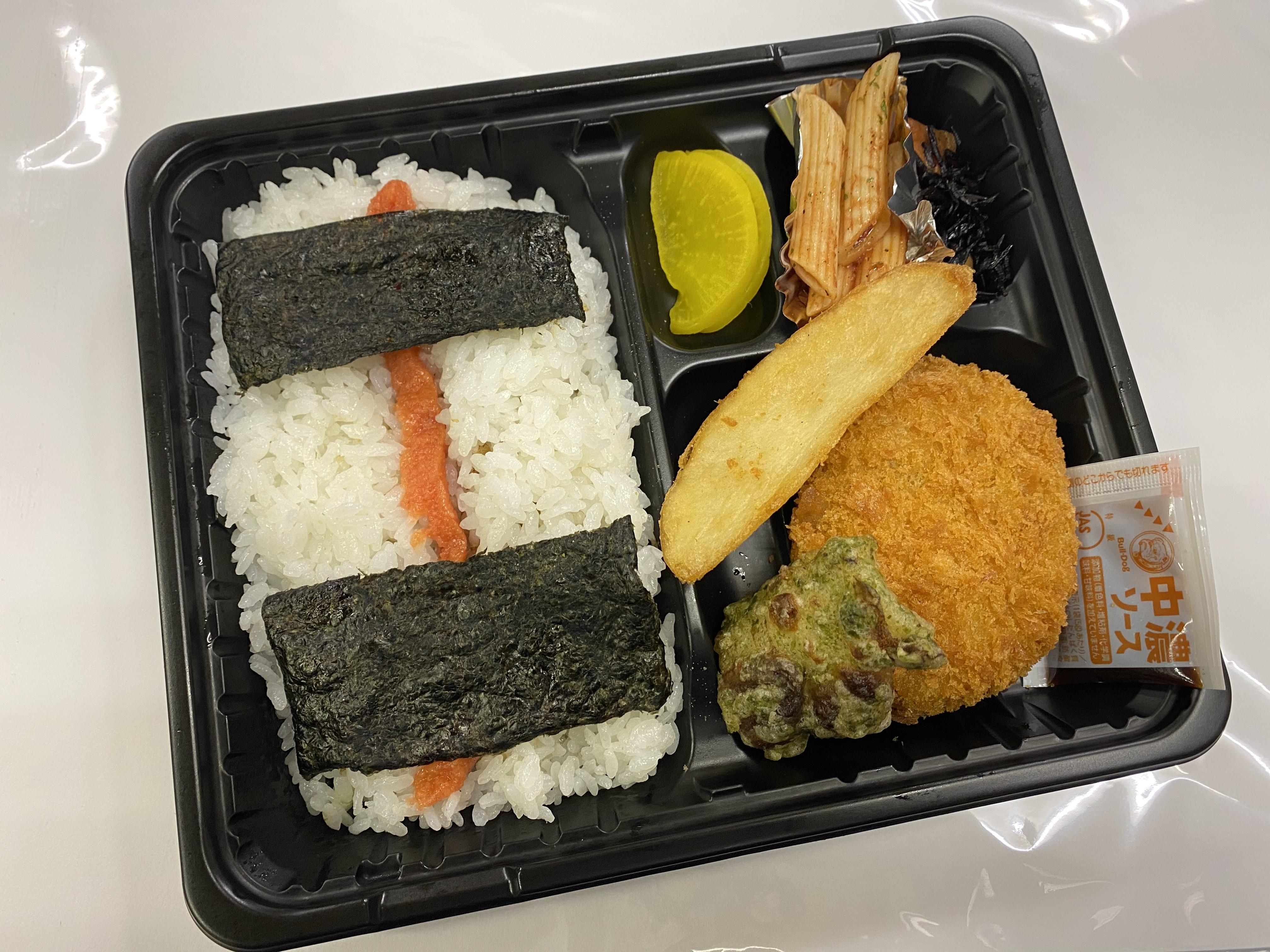 のり・コロッケ・明太子弁当