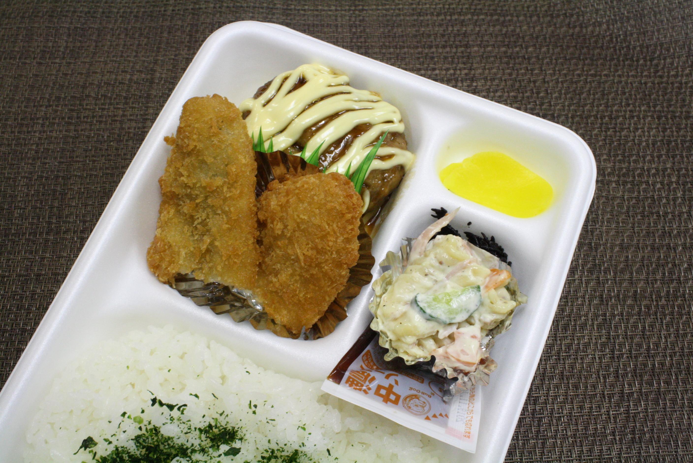 照りマヨハンバーグと白身魚フライ弁当
