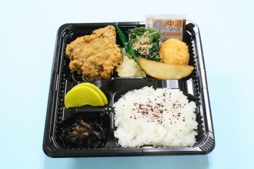 鶏のおろし竜田揚げ&カニクリームコロッケプチ