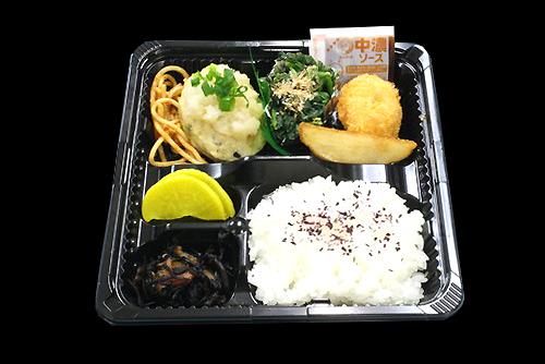 豆腐ハンバーグとカニクリームコロッケ弁当プチ