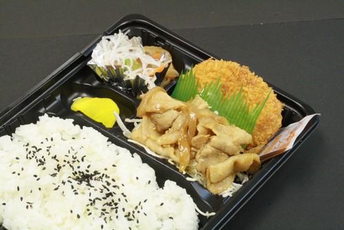 コロッケ・焼肉弁当